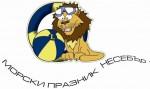 """IX-ти Национален Лаѝънс спортен празник """"МОРЕЛИАДА 2017"""""""